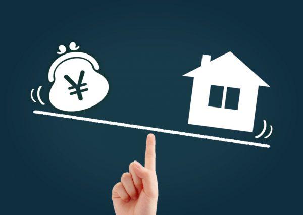 引っ越し業者の見積もり手順&費用を安くする方法