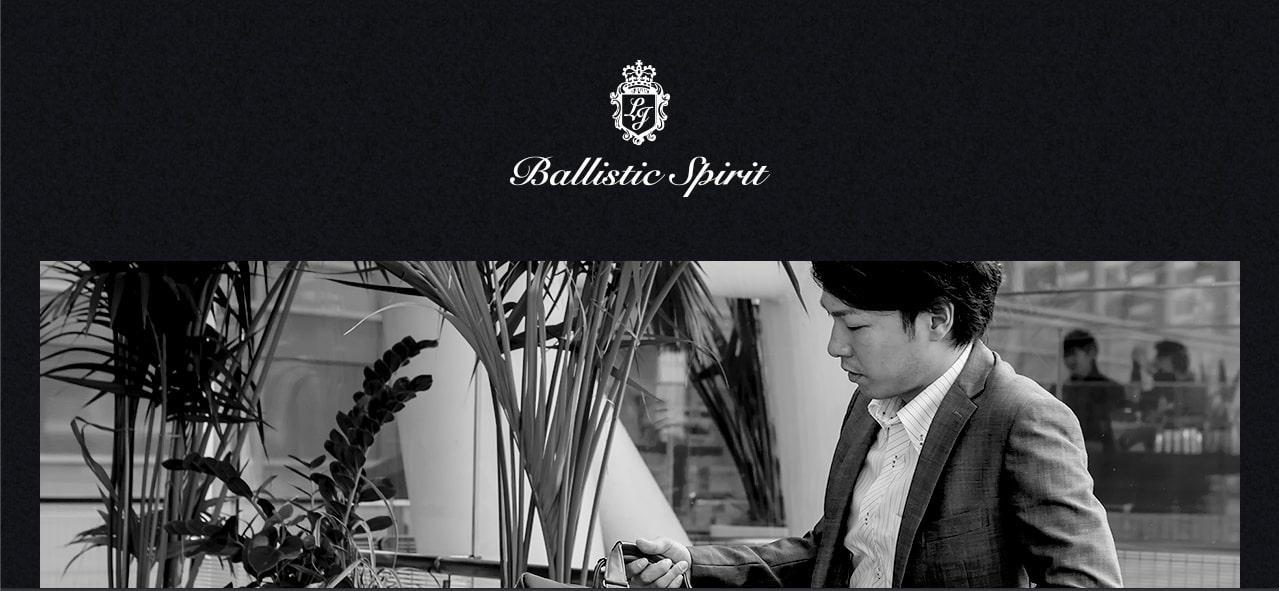 Ballistic Spirit001