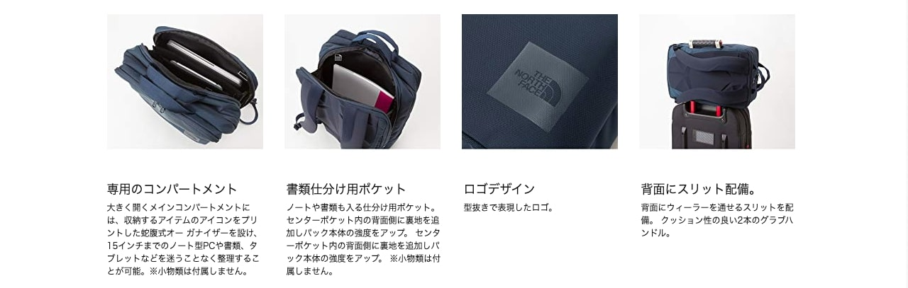 NORTH FACE003
