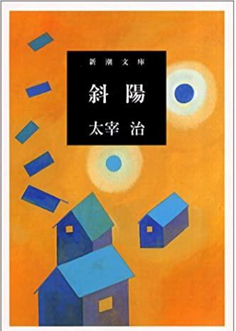 book-syayo