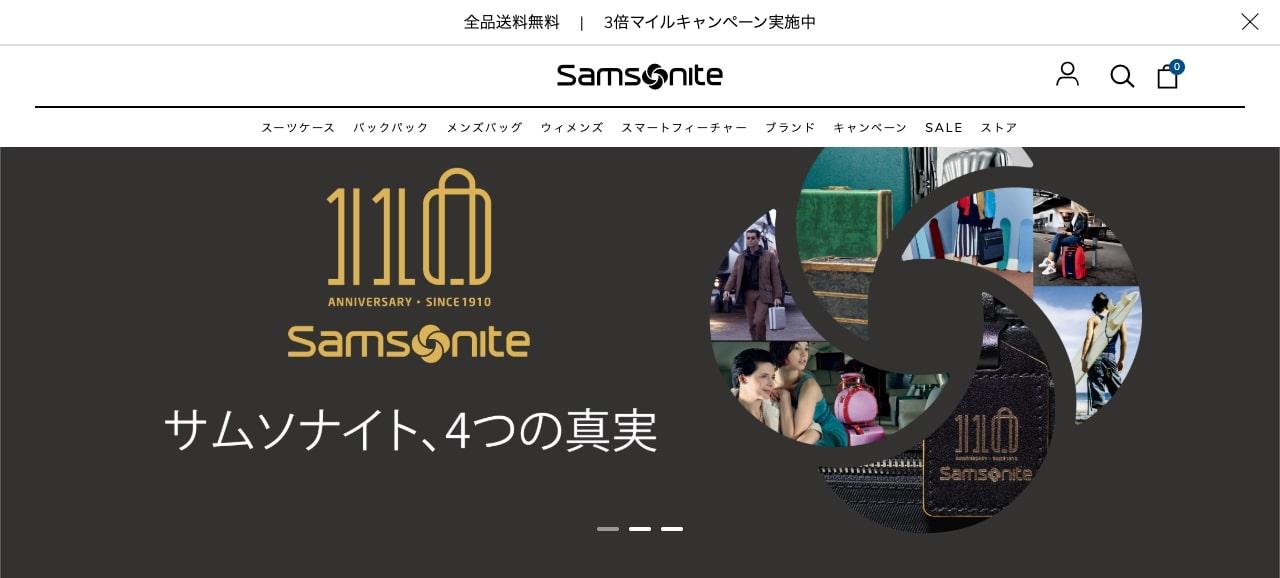 samsonite001
