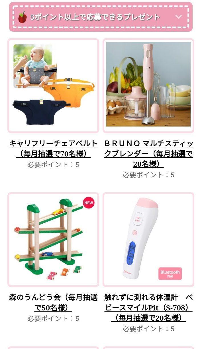 milk-present003