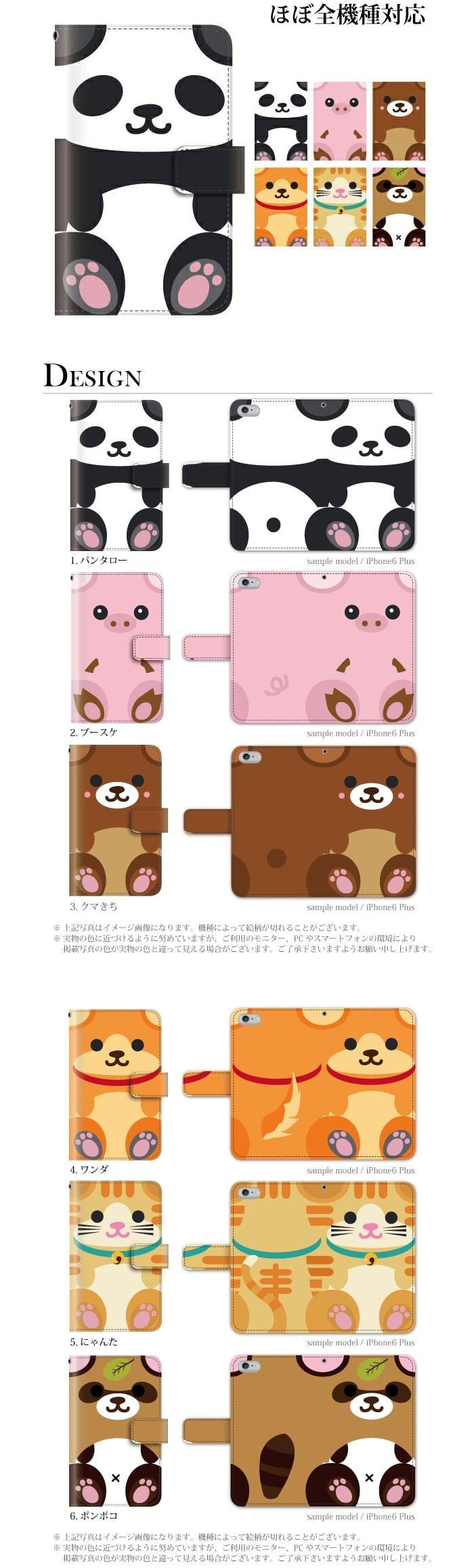 iPhone004