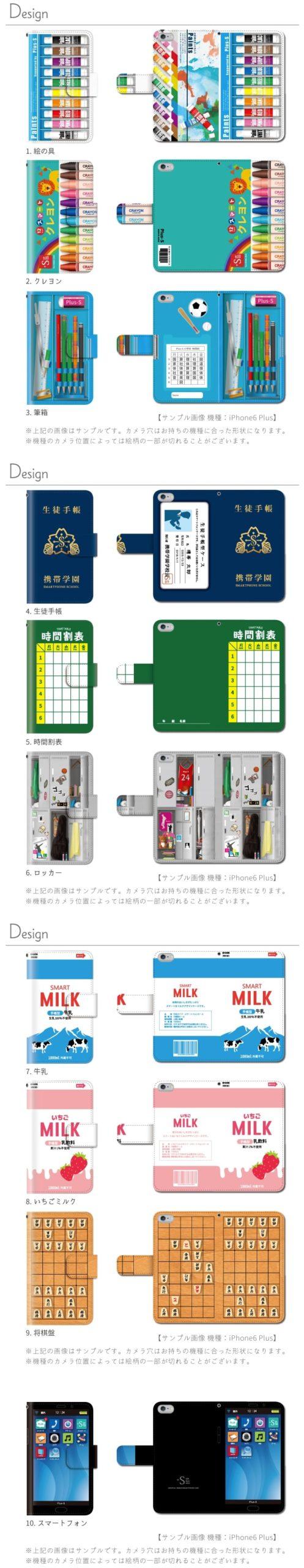 iPhone007
